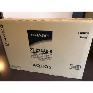 AQUOS - ☆新品☆ シャープ AQUOS 液晶テレビ 24インチ 最新モデル