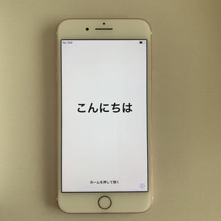 Apple - iPhone7 Plus ローズゴールド 32GB SIMフリー