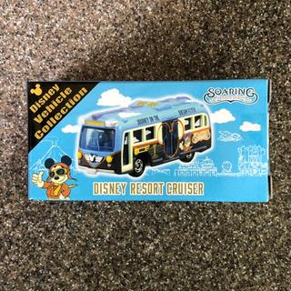 Disney - 東京ディズニーシー ソアリン トミカ ディズニーリゾートクルーザー