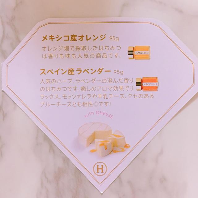HACCI(ハッチ)の♡HACCI はちみつ♡ 食品/飲料/酒の食品(その他)の商品写真