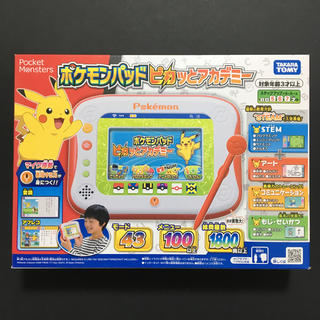 Takara Tomy - ポケットモンスター ポケモンパッド  ピカッとアカデミー