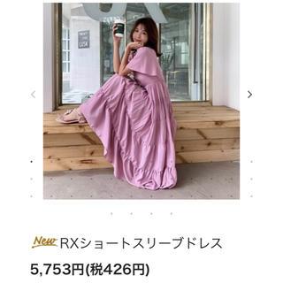 ZARA - birthdaybash RX ショートスリーブ ドレス