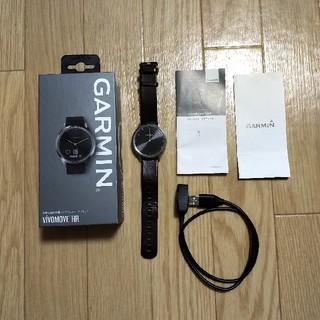 GARMIN - Garmin vivomove HR Premium Black Silver