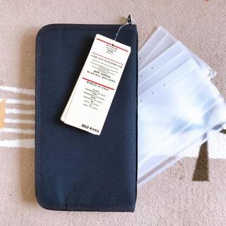 ムジルシリョウヒン(MUJI (無印良品))の無印良品 パスポートケース ブラック(日用品/生活雑貨)