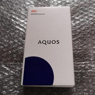 アクオス(AQUOS)のSHARP AQUOS sense2 SIMフリー(スマートフォン本体)
