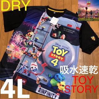 Disney - 大きいサイズ 4L Tシャツ TOY STORY4 速乾 トイストーリー 3XL