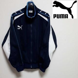 プーマ(PUMA)の90s  日本製 ヒットユニオン PUMA トラックトップジャージジャケット L(ジャージ)