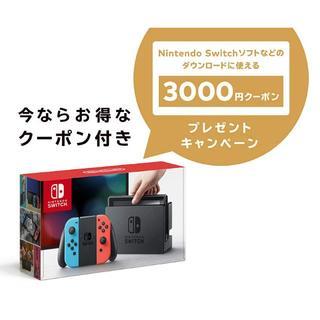 Nintendo Switch - 【クーポン付き】Nintendo Switch 本体 ネオンカラー 2台セット