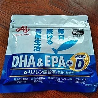 味の素 - AJINOMOTO DHA&EPA➕ビタミンD