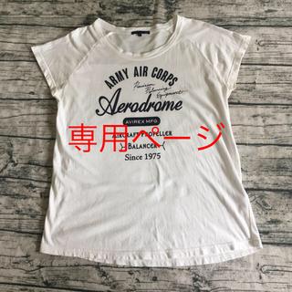 アヴィレックス(AVIREX)のavirex Tシャツ F(Tシャツ(半袖/袖なし))