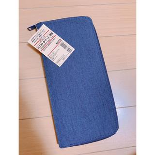 ムジルシリョウヒン(MUJI (無印良品))の無印良品薄型パスポートケース新品未使用(旅行用品)