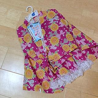西松屋 - 新品・未使用 子ども用浴衣ドレス(スカート)130+おまけ付き