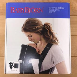 BABYBJORN - ベビービョルン 抱っこ紐