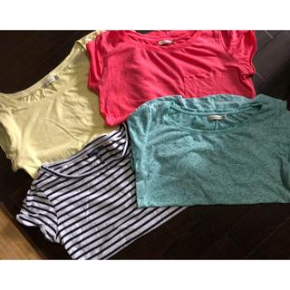 ベルシュカ(Bershka)のまさゆう様専用Tシャツ 4点セット Bershka ワイドパンツ(Tシャツ(半袖/袖なし))