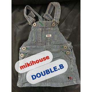 ダブルビー(DOUBLE.B)の【mikihouse DOUBLE.B】ジャンパースカート 90cm(ワンピース)