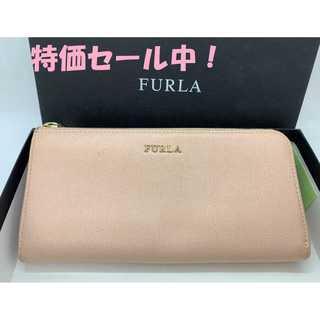 フルラ(Furla)の〈お得!〉 【フルラ】 ラウンド 財布 長財布 レディース ブランド ピンク(財布)