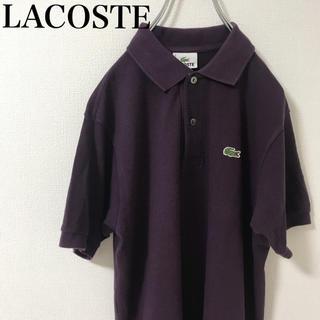 LACOSTE - ★大人気★ ラコステ ポロシャツ 90s 古着 メンズ