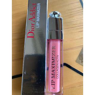 Dior - 限定色 ♡Dior♡ リップマキシマイザー 005 フレッシュピンク