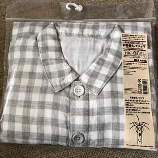ムジルシリョウヒン(MUJI (無印良品))のMUJI キッズパジャマ 110〜125cm(パジャマ)