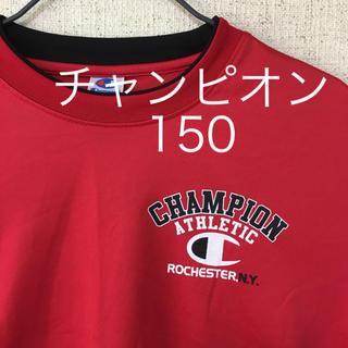 チャンピオン(Champion)の【期間限定値下げ】チャンピオン Tシャツ150(Tシャツ/カットソー)