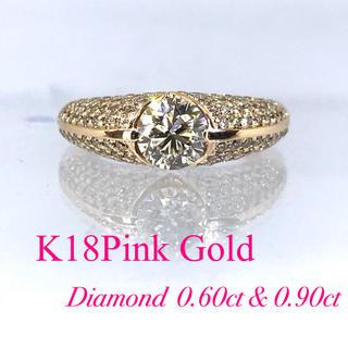 ひよ子様専用♡【ピンクゴールド】大粒ダイヤモンド 0.6カラット&0.9カラット(リング(指輪))