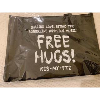 Kis-My-Ft2 - キスマイ FREE HUGS ミニバック 会場限定 大阪