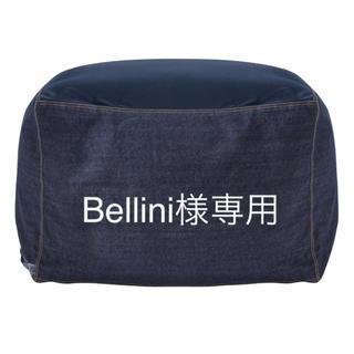 ムジルシリョウヒン(MUJI (無印良品))のBellini様専用(ソファカバー)