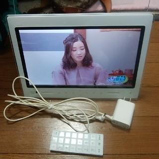 エーユー(au)のauテレビ    PHOTO.U  TV(テレビ)