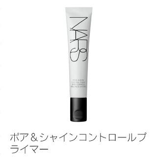 NARS - NARS ポア&シャインコントロールプライマー