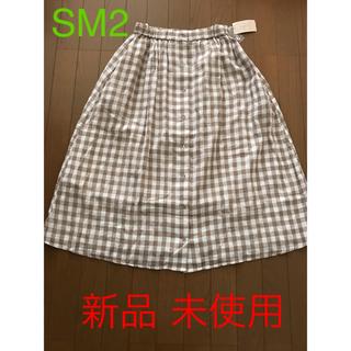 SM2 - サマンサモスモス  SM2 前ボタン ギンガムチェック  スカート