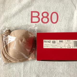 シャルレ(シャルレ)のシャルレブラジャーワイヤー入りB80【新品】(ブラ)