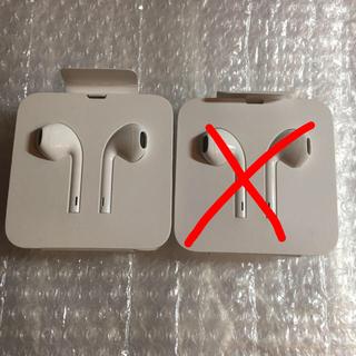 Apple - iPhone イヤホン アダプタ Apple 純正 2個セット