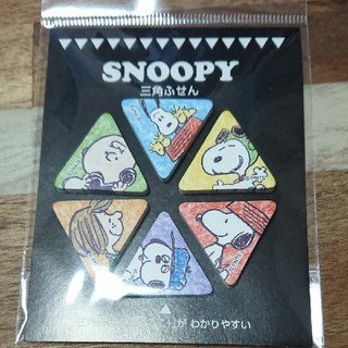 スヌーピー(SNOOPY)のスヌーピー 三角ふせん(ノート/メモ帳/ふせん)