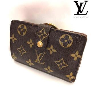 LOUIS VUITTON - 【正規品】ルイヴィトン✨モノグラム がま口財布