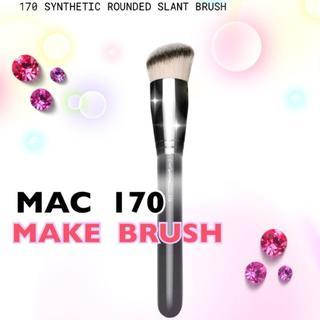 MAC - MAC シンセティック クランド スラント ブラシ #170
