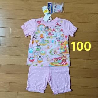 新品☆100cm アンパンマン 光る パジャマ