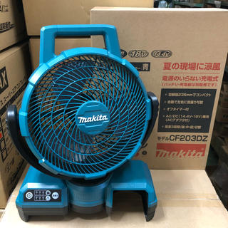 Makita - 【新型発売!】マキタ 18/14.4V充電式ファン CF203DZ 青 本体のみ