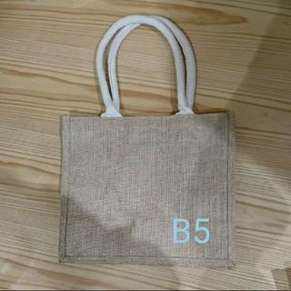 MUJI (無印良品) - ジュートマイバッグ 無印 B5