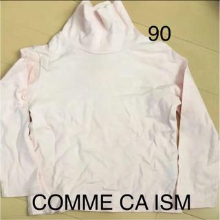 コムサイズム(COMME CA ISM)の90 COMME CA ISM タートルネック(Tシャツ/カットソー)