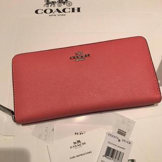 COACH - 25日までセール!コーチ 新品 新色 シンプル 長財布
