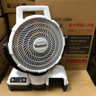 Makita - 【新型発売】マキタ 18/14.4V充電式ファン CF203DZW 白 本体のみ