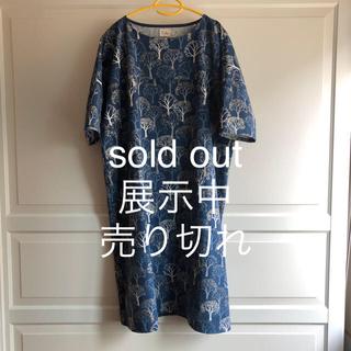 ワンピース sold out 展示中(ロングワンピース/マキシワンピース)