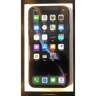 Apple - ☆☆新品未使用 iPhone XR 128GB ブラック☆☆ 送料無料🎵