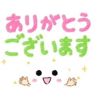 ミキモト(MIKIMOTO)の💎MIKIMOTO トレー💎(小物入れ)