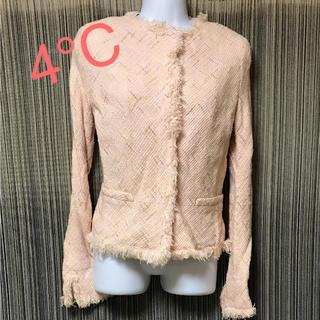 ヨンドシー(4℃)の4℃  ツイード  シルク混 ピンク ジャケット 上品 エレガント(ノーカラージャケット)