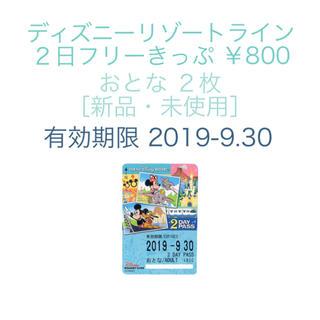 Disney - ディズニーリゾートライン 2日フリーきっぷ おとな 2枚  未使用