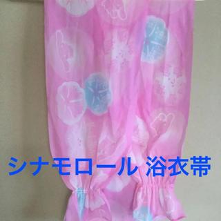 サンリオ - シナモロールの浴衣帯 兵児帯 シナモン/朝顔 サンリオ