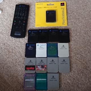 プレイステーション2(PlayStation2)のプレステ2 リモコン&メモリーカードまとめ売り(その他)