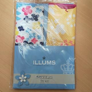 ILLUMS 水切りマット 2枚セット(収納/キッチン雑貨)