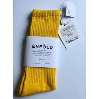 ENFOLD - 新品 ENFOLD エンフォルド リブソックス イエロー